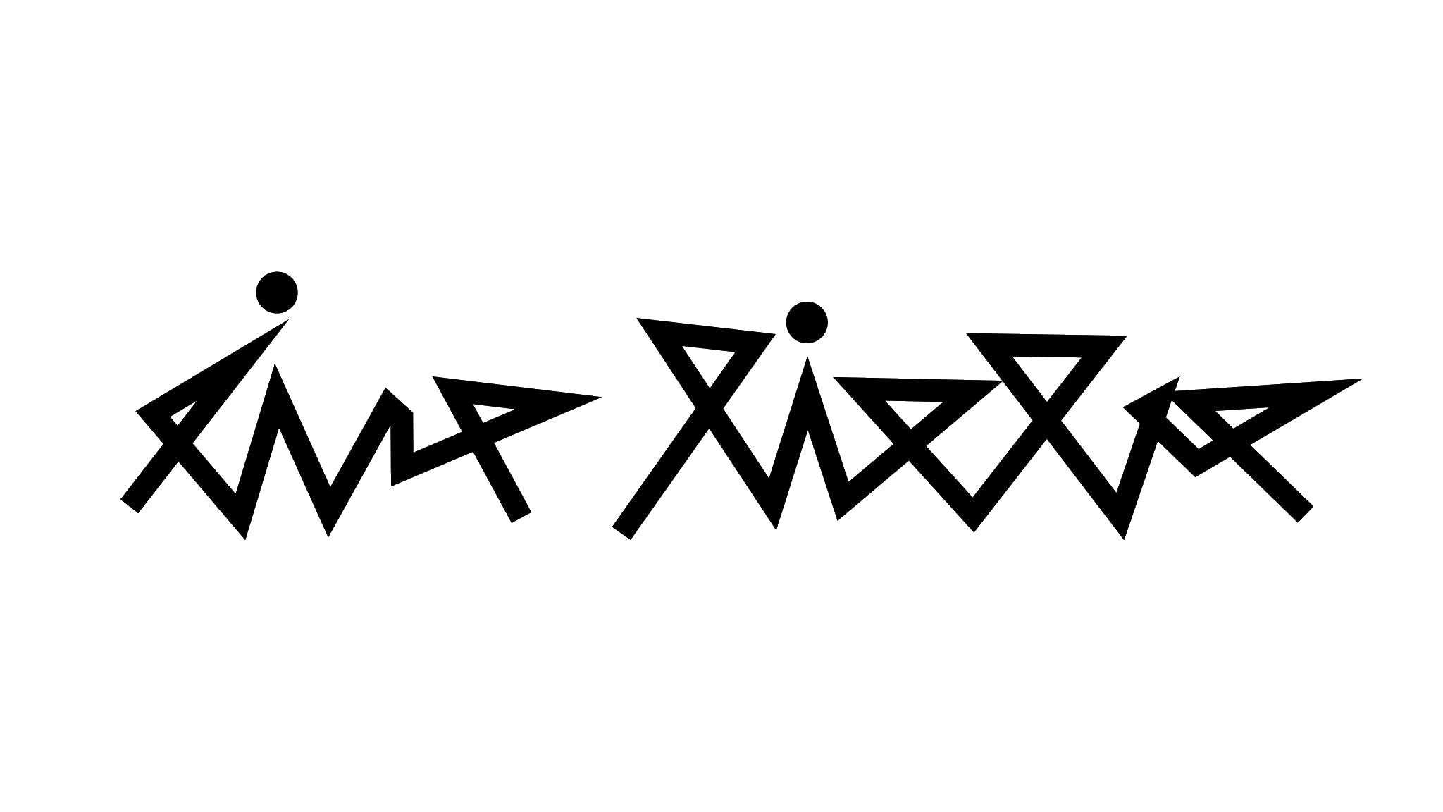 EINE LIEBE_Logo black